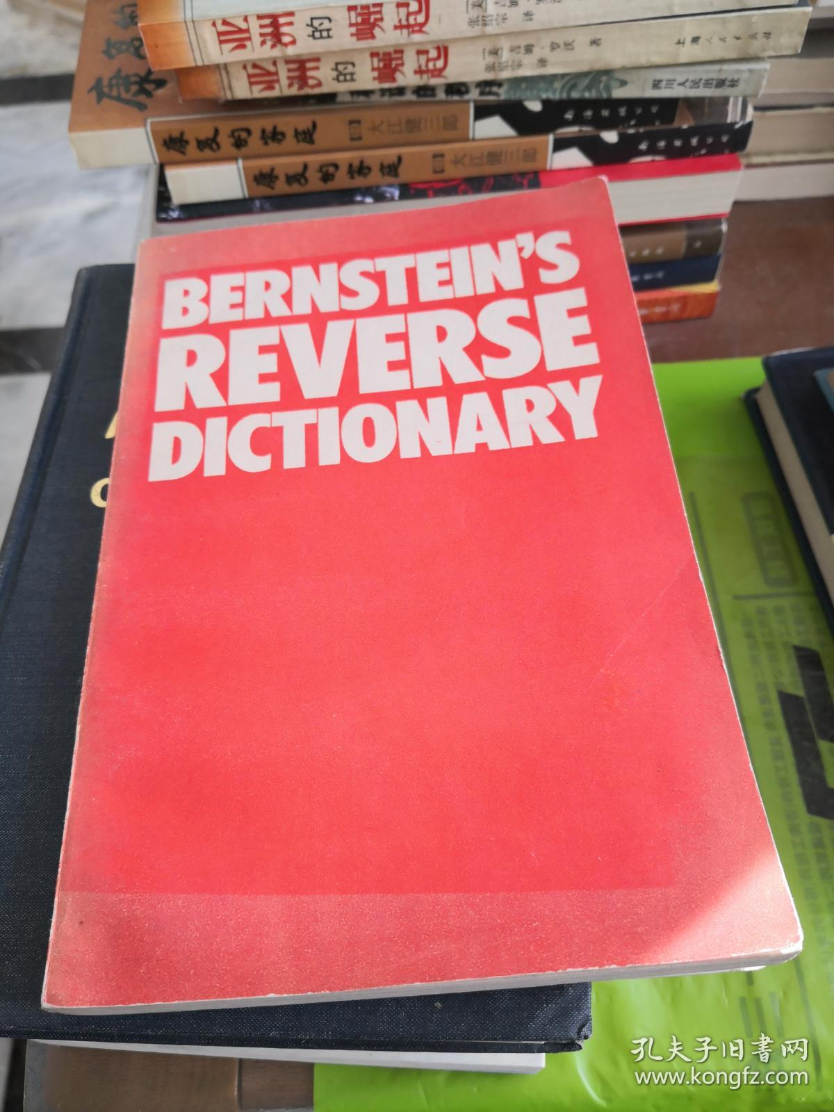 Bernsteins Reverse Dictionary(贝恩斯坦倒查词典)