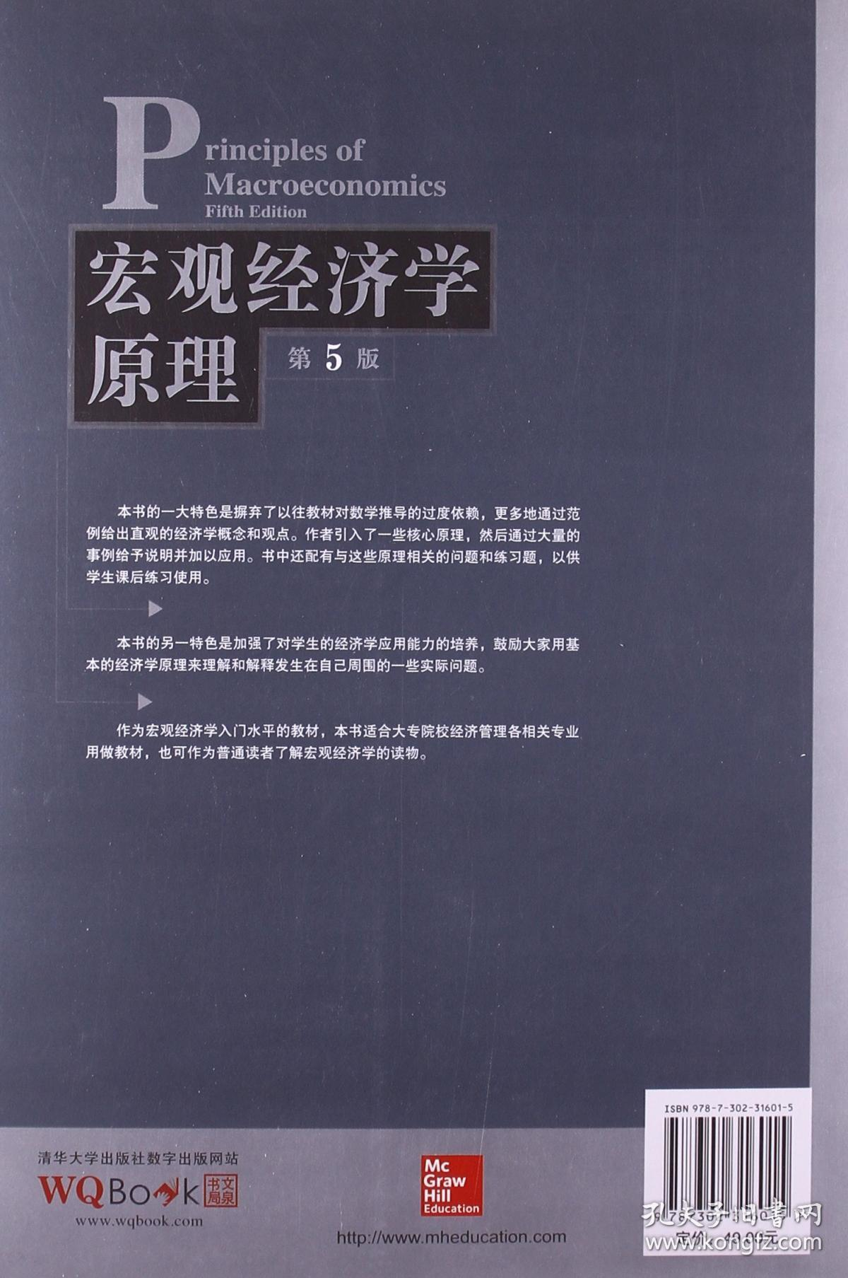 考研管理学的参考用书_考研管理学复习指导资讯-新东方在线移动版