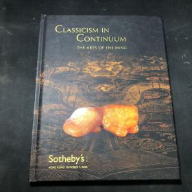 "Sotheby's 2006年""CLASSICISM IN CONTINUUM THE ARTS OF THE MING 香港苏富比瓷器玉器杂项专场图录""拍卖图录"