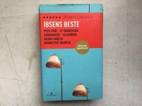 Ibsens Beste:PEER GYNT ET DUKKEHJEM GENGANGERE VILDANDEN HEDDA GABLER BYGM ESTER SOLNESS(挪威語原版 ,精裝一厚冊)