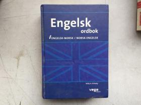 Engelsk ordbook:ENGELSH-NORSK NORSK-ENGELSH(精裝一厚冊)