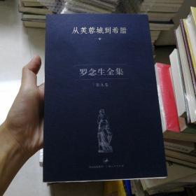 缃楀康鐢熷叏闆嗙9鍗凤細浠庤姍钃夊煄鍒板笇鑵�