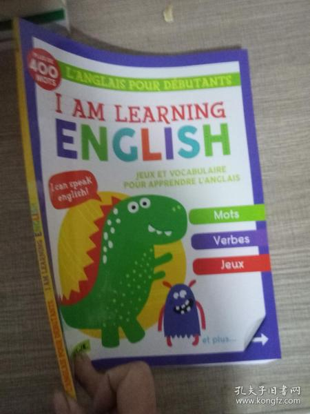 I AM LEARNING ENCLISH 英文版