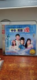 中華民歌魂珍藏版2vcd
