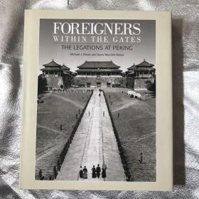 Foreigners within the Gates: The Legations at Peking 城墙内的外国人:北京城的使馆区