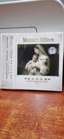 莫扎特效應2cd(全新未拆封)