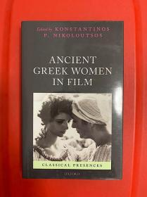 Ancient Greek Women in Film(电影所见之古希腊女性)研究文集