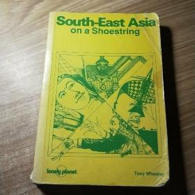 South-East Asia on a shoestring