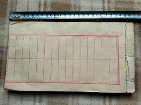 A13182,民國時期紅線格本、厚本未用、前面缺封皮