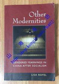 Other Modernities: Gendered Yearnings in China after Socialism 另类的现代性:改革开放时代中国性别化的渴望