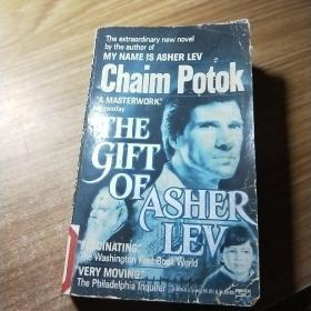 THE GIFT OF ASHER LEV CHAIM POTOK