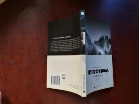 涂爾干死了!:社會學理論另類讀本