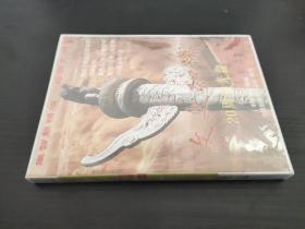 文史知識20周年光盤 (囊括從1981年創刊號至2000年第12期總共234期全部內容)