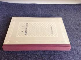 外國文學名著叢書 網格本【雄貓穆爾的生活觀】布脊精裝 金字尤新 私藏品好  無字無章無劃線 一版一印 僅印750冊