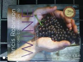 现货 The Oxford Companion to Wine 第三版  重2.71kg