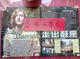 Andy burrows彩页专访