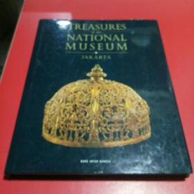 TREASURES of the NATIONAL MUSEUM
