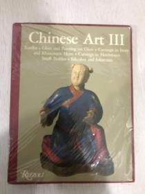现货  Chinese Art III: Textiles, Glass and Painting on Glass, Carvings in Ivory and Rhinoceros Horn, Carvings in Hardstones, Snuff Bottles, Inkcakes and Inkstones