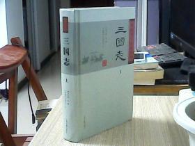 三國志(上)(中國史學要籍叢刊)
