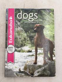 dog breed book