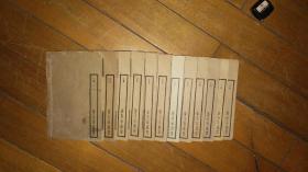 民國聚珍仿宋版《昌黎先生集》好品精印 十二冊一套全 詳情見圖 品佳