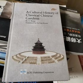 A Cultural History of Classical Chinese Gardens