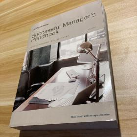 Successful Manager's Handbook:Develop Yourself, Coach Others