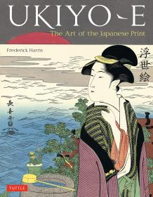 Ukiyo-e: The Art of the Japanese Print