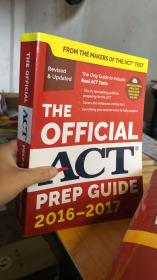 新东方 The Official ACT Prep Guide, 2016-2017 (官方指南)