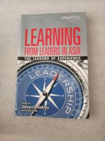 LearningFromLeadersInAsia