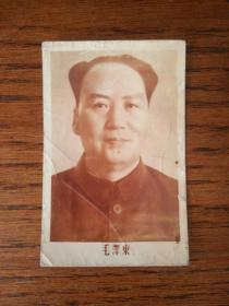老照片:毛澤東