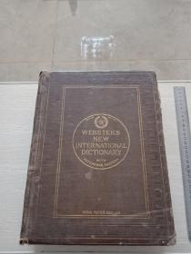 WEBSTER'S  NEW INTERNATIONAL  DICTIONARY  OF THE  ENGLISH LANGUAGE 1925年版