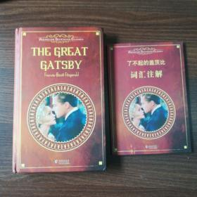 The Great Gatsby浜嗕笉璧风殑鐩栬尐姣�