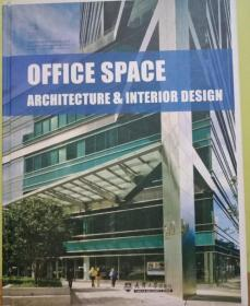 Office Space Architecture and Interior Design