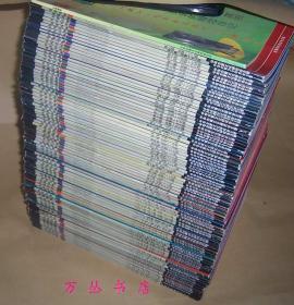 炎黃春秋(1993年第7期、2006年至2015年  88冊合售)刊號見描述