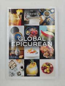 Global Epicurean (Luxury Collection) 菜谱 装饰书