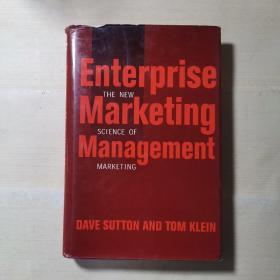 Enterprise MarKeting Management THE NEW SCIENCE OF MARKETING