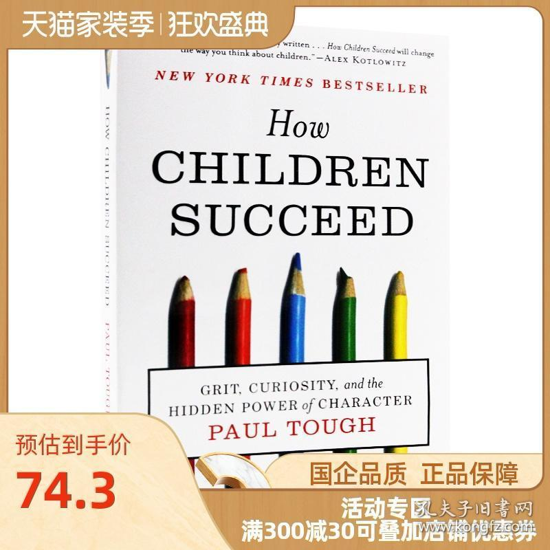 英文How Children Succeed: Grit Curiosity and the Hidden Po