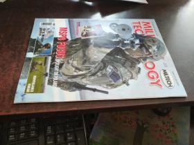 MILITARY TECHNOLOGY(军事技术,Vol. XXXVIII issue 8.2014)