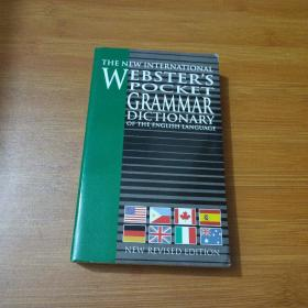 The New International Webster s Pocket Grammar Dictionary of the English language 韦氏袖珍英语语法词典