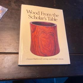Robert P.Piccus 毕格史收藏文房笔筒 1984年 Wood from the Scholar\'s Table Chinese Hardwood Carvings and Scholar\'s Articles 作者签名版