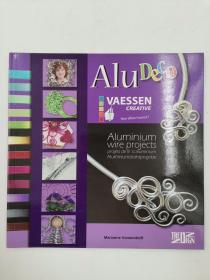 alu deco aluminium wire projects