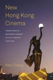 新香港电影:21世纪东亚华人的转型  New Hong Kong Cinema : Transitions to Becoming Chinese in 21st-Century East Asia