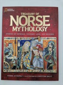 Norse Mythology: Stories of Intrigue, Trickery, Love, and Revenge