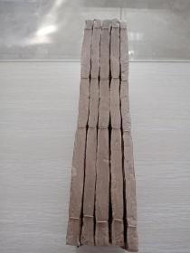 清精刻本《蘭臺規范》八卷四冊全+《醫貫砭》上下卷全一冊 共5冊