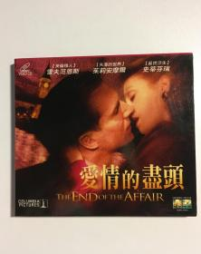 爱到尽头 The End of the Affair 电影 vcd 2碟 朱丽安·摩尔