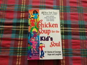 Chicken Soup for the Kids Soul