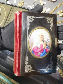 天主教圣經(三面金口,包腳鑲銀,封面圣母像為彩色瓷板鑲嵌)