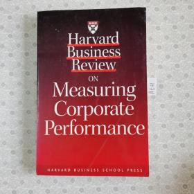哈佛商业评论之绩效评价 Harvard Business Review on Measuring Corporate Performance