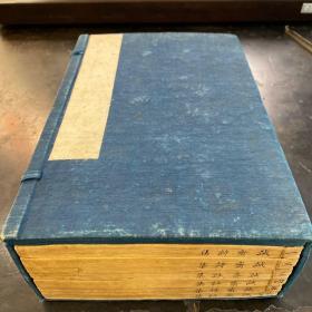 清嘉慶年間刻本,清徐達源校,宋楊萬里撰《誠齋詩集》原裝16卷六冊一套全。